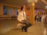 свадьба Саши и Кати (стриптиз для жениха)