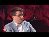Новый Камеди Клаб: эфир от 05.04.2013 (Гарик Харламов и Тимур Батрутдинов) - Интервью у мэра (часть 2)